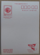Pre-Stamp Postal Card-Taiwan 1997 Lucky Animal Mandarin Duck Bird Post Machine - 1945-... República De China