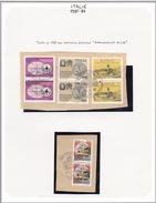 Italie - Collection Vendue Page Par Page - Timbres Oblitérés - 1981-90:  Nuovi