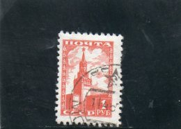 URSS 1947-8 O