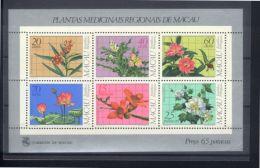 MACAU 1983 MNH Sc 482a M10