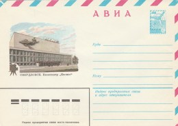 #BV6046  FILM, MOVIE, ARCHITECTURE, PLANE, CCCP, COVER STATIONERY, 1982, RUSSIA. - Cinema