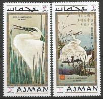Ajman -MNH - Family HERONS And BITTERNS - Little Egret (Egretta Garzetta ) - Vogels