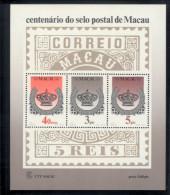 MACAU 1984 MNH Sc 488a M11