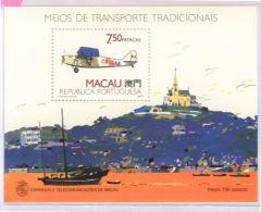 MACAU 1989 MNH Yv B-11 M13