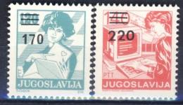 #Jugoslavia 1988. Provisories. Michel 2316-17. MNH(**) - 1945-1992 République Fédérative Populaire De Yougoslavie