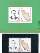 NAKHCHIVAN - Mi BL. 1 + 1 A I, 2 A I - 70th ANNIVERSARY OF GAJDAR ALIJEV - RARE ISSUES - MNH ** - Azerbaïjan