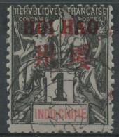 Hoi-Hao (1901) N 1 (o) - Hoï-Hao (1900-1922)