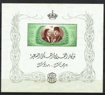 1951  Marriage Du Roi Farouk  Bloc-feuillet ** - Neufs