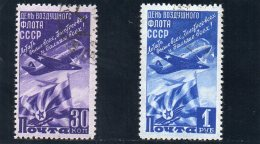 URSS 1947 O