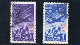 URSS 1948 O