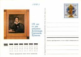 USSR 1974 №16 175th Birthday Of Alexander Pushkin (BLUE DICE Is)