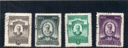 URSS 1944 O