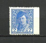 Yugoslavia Newspaper St.1919 MNH** - Sellos Para Periódicos