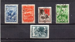URSS 1943-4 O