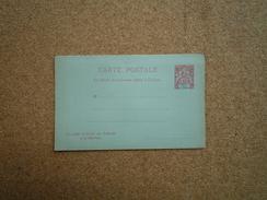 Entier Postal Carte Postale Côte D'Ivoire 10c Rouge Et Bleu Neuf Sans Carte Réponse - Ohne Zuordnung