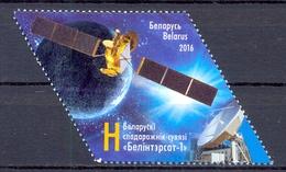 WIT RUSLAND   (OEU 540) - Belarus