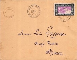 LETTRE DE BOURAIL NOUVELLE CALEDONIE   ADRESSEE A NOUMEA  FRANCE COLONIES COVER REIMS - Briefe U. Dokumente
