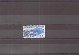 JAPON 1952 / 62 POSTE AERIENNE N° 27 OBLITERE - Posta Aerea