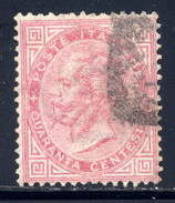Italy  Sc# 31  Used   1863 - Used