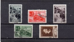 URSS 1941 O