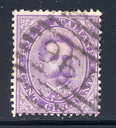 Italy  Sc# 50  Used   1879 - Used