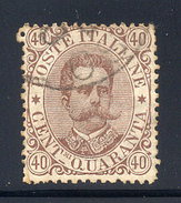 Italy  Sc# 53  Used   1879 - Used