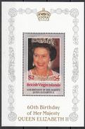 535 British Virgin Islands 1986 60th Birthday Of Her Majesty Queen Elizabeth II Nuovo MNH - British Virgin Islands