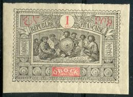 Obock (1894) N 47 * (charniere)