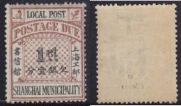 1(759). China 1893 Shanghai Local Post - Shanghai Municipality - Value 1 Ct, MH (*) - China