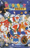 Carte Japon - BD COMICS MANGA - CHAT DORAEMON - ANIME ROBOT CAT Japan Movie Prepaid Fumi Card - KATZE - 3501 - Gatos