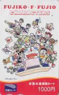 Carte Prépayée Japon - BD COMICS MANGA - CHAT DORAEMON  - ROBOT CAT Japan Prepaid Tosho Card - KATZE - 3512 - BD