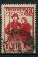 USSR 1941 Michel 825 Mobilisation Used