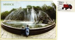 BELARUS  BIELORUSSIA  MINSK  Fountain In The Park Of Yanka Cupola Nice Stamp Tractor Trattore - Bielorussia
