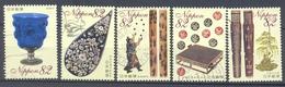 Japan - The Treasures Of The Shōsō-in Series 1, 2014 - 1989-... Emperador Akihito (Era Heisei)