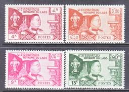 LAOS  52-5  *  KING - Laos