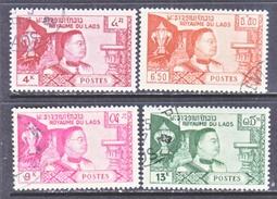 LAOS  52-5  (o)  KING - Laos