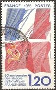 France - 1975 - Relations Diplomatiques Franco-soviétiques - YT 1859 Oblitéré