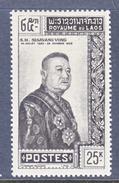 LAOS  69  **   DEATH  OF  KING - Laos