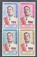 LAOS  70-3  *   NEW  KING - Laos