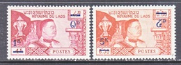LAOS  111-13  *   NEW  KING - Laos