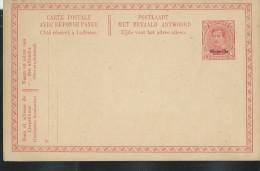 Carte Neuve : Malmédy: N° 6. 10c + 10c Sur Jaune - Stamped Stationery