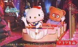 Télécarte Japon HELLO KITTY (770) BD COMICS * CAT * CAT * CHAT * Katze PHONECARD JAPAN * TELEFONKARTE - BD