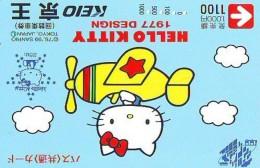 Carte Prépayée  Japon * HELLO KITTY (854) BD COMICS * CAT * CAT * CHAT * Katze PREPAIDCARD JAPAN * KARTE - Comics