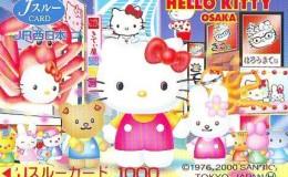 Carte Prépayée  Japon * HELLO KITTY (860) BD COMICS * CAT * CAT * CHAT * Katze PREPAIDCARD JAPAN * KARTE - Comics