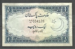 PAKISTAN OLD USED BANKNOTE RS 1 - Pakistan