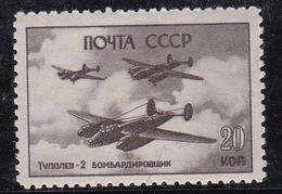 Russie 1945-1946 N°Y.T. :  PA.76 *