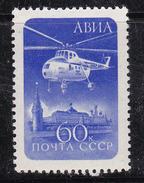 Russie 1960 N°Y.T. :  PA.112 **