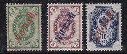 Russie 1899-1904 N°Y.T. :  2,4 Et 6 *