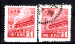 Cina-F-280 - 1950 - - 1949 - ... Repubblica Popolare