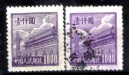 Cina-F-282 - 1950 - - 1949 - ... Repubblica Popolare